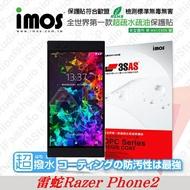 【愛瘋潮】雷蛇 Razer Phone 2 iMOS 3SAS 防潑水 防指紋 疏油疏水 螢幕保護貼