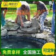 庭院池塘防水專用魚塘防滲膜 別墅園林景觀防水膜 水池魚池防水布