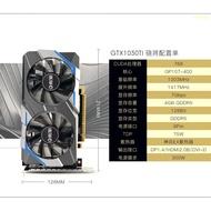 โปรโมชั่น ✆♠GALAXY GTX1060 3G 6G Tiger จะ Snapdragon 1063 1066 GTX1050TI 4G 730 2G การ์ดจอ ราคาถูก การ์ดจอ การ์ดจอ gtx การ์ดจอกราฟฟิคการ์ด การ์ดจอ low profile