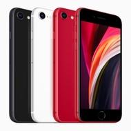 (可舊機折抵)全新空機(4.7吋)iPhone se2 64g 128g 256g黑 白 紅色,現金價 se2