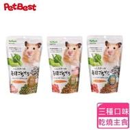 【Pet Best】岡田屋 乾燒主食(倉鼠 黃金鼠 寵物鼠 營養飼料)