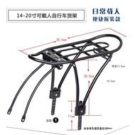 Dahon (DAHON) universal folding bicycle rear shelf 14 inch 20 inch aluminum P8 tailstock K3plus folding rack shelf 16 in SKYe