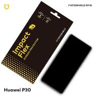 犀牛盾 Huawei P30 滿版衝擊手機螢幕保護貼正面