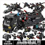 樂高積木3男孩子6兒童拼裝益智玩具7城市警察局系列10歲拼圖消防8