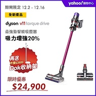 [送588超贈點]dyson 戴森 SV14 V11 Torque手持無線吸塵器