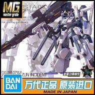 【限量】萬代拼裝模型 MG 1100 KA 卡版 FAZZ 全裝甲ZZ高達 Ver.Ka 58880