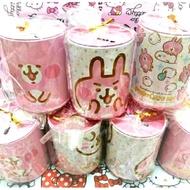 ♥卡娜赫拉小圓罐存錢筒♥(編146)