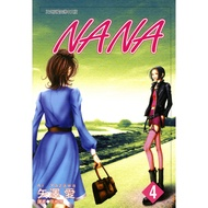 NANA  漫畫 1-21集(齊全)  矢澤愛 經典收藏
