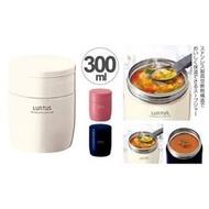 ✈✈預購✈✈日本LUNTUS冬季暖暖獨享杯~保冷保溫兩用~