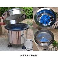 不鏽鋼快速散熱桶烘豆機/烘焙機/咖啡豆冷卻器【廠家直銷tP-1341】