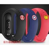 小米手環3小米手環4通用錶帶-復仇者聯盟系列三款