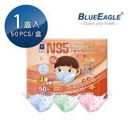 【醫碩科技】藍鷹牌 NP-3DSSM 立體型2-6歲幼童醫 用口罩 50片/盒