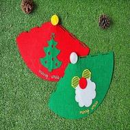 聖誕派對帽【SG105】 U-PICK原品生活-麋鹿/聖誕老人/聖誕樹 隨機出貨KIM居家必備