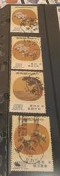 舊票 特115扇面古畫郵票-紈扇(64年版)/特124扇面古畫郵票-紈扇(65年版)【三十之上】