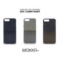【Mokka】Iphone7 plus 復古仿碳纖維手工拼接手機殼(手工背蓋 皮背蓋)