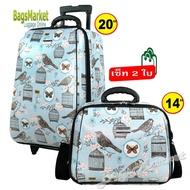 Free Shipping BagsMarket Luggage 🔥 กระเป๋าเดินทางล้อลากขนาด 20/14 นิ้ว เซ็ท 2 ใบ ลายการ์ตูน Snoopy NavyBlue ใครยังไม่ลอง ถือว่าพลาดมาก !!