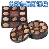 現貨!!!附提袋 北日本 KITTY 綜合奶油餅乾禮盒 綜合餅乾禮盒 三麗鷗綜合餅乾 日本 新年禮盒 過年 雙子星