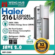 【SAVE2.0】Haier Fridge 216 L HRF-238H