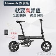 ideawalk折疊助力電動自行車F1迷你電動車成人小型電瓶車鋰電單車 MKS 免運  居家生活節