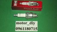 【motor_diy-二店】VESPA.偉士牌.PK100S.PK110S.PK125S.二行程香檳火星塞.L92YC