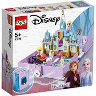 LEGO 樂高 43175 安娜與艾莎的口袋故事書