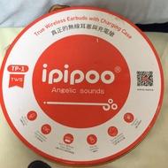 ipipoo 品韻 TP-1 藍芽 耳機 行動電源 黑色
