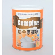 *健人館* 金康補寧奶粉900公克/罐
