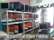 台北台中可自取 17吋方螢幕 19吋方 19吋寬 中古螢幕 二手螢幕 二手LCD