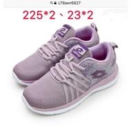 (滿1000元免運)NEW 新上架 LOTTO 樂得花漾雙密度跑鞋 女鞋 /女童鞋 藕紫色