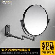 免打孔化妝鏡浴室壁掛酒店黑色美容鏡折疊雙面鏡衛