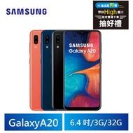 Samsung Galaxy A20 3G/32G 八核雙卡智慧手機-加碼送TYPE-C 1M充電傳輸線!!!