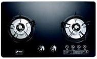 [家事達] 豪山牌 白色/玻璃雙口安全瓦斯爐 SB-2182 全省免運費+免基本安裝費