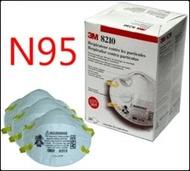 『美商3M』 8210 工業 防塵口罩N95等級口罩 微細粉塵 工業用 成人用碗型口罩 專業用工作【上通行】20個/1盒