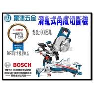 宜昌(景鴻) 公司貨 德國 BOSCH 多角度 滑軌式 GCM 8 SJL 木工切斷機 滑軌式斜切鋸 含稅價