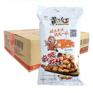 【麻辣花生】黃飛紅麻辣花生豆堅果黃飛鴻休閑零食210g*16袋整箱