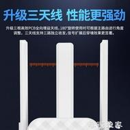 路由器騰達信號放大器wifi增強器a12擴大器wife加強路由器大功率網絡放大器家用摩可美家