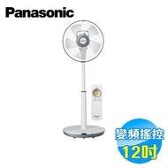 國際 Panasonic 12吋 DC直流變頻低噪音溫控電風扇 F-S12DMD