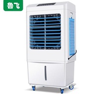 冷風機家用空調扇工業制冷單冷型行動水冷小風扇蒸發式商用冷氣扇【夏沐生活】
