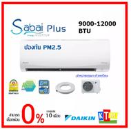 เครื่องปรับอากาศ Daikin Inverter ขนาด 9000 - 18000 BTU รุ่น FTKQ--UV2S Sabai Plus แอร์ติดผนัง