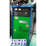 【清水牌】中古500A CO2焊機 序號14112發電機/CO2焊接機/空壓機/變相器/變壓器