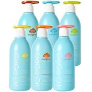 買1送1-GaGa PH5.5量身訂做角鯊烷洗髮精330ml (舒敏/去屑/養髮/控油/保濕/淨衡 多款可選)