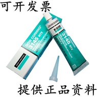 Dow Corning 3145 Glue DOW CORNING 3145 Insulation Sealant 90ml Dow Corning 3145
