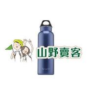 【山野賣客】Koozio/寶格藍600ml水瓶,不鏽鋼水壺休閒水壺自行車水壺衛生無毒