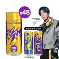 【葡萄王】PowerBOMB活力爆發能量飲料24入*2箱共48入(B群牛磺酸)