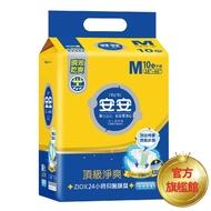 安安 成人紙尿褲 頂級淨爽型 M號 (10片x6包)