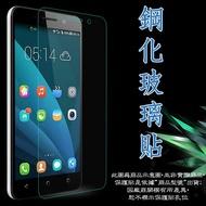 【玻璃保護貼】華碩 ASUS ROG Phone 2 ZS660KL L001D 電競手機 6.59吋 高透玻璃貼/鋼化膜螢幕保護貼/硬度強化防刮保護膜