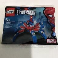 Lego 30451 / 30464 / 30571 / 30545