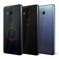 HTC U11 Plus 6吋 6G/128G 手機