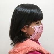 【純棉口罩套】兒童款 / 幼幼款 / 現貨 / 可水洗 / 不含醫療口罩