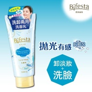 【Bifesta 碧菲絲特】洗卸兩用淨透洗面乳120g(卸除淡妝+洗臉)